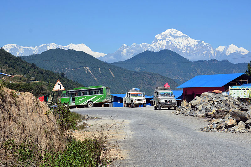 Dhaulagiri Mountain Range
