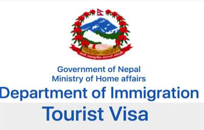 Nepal Department of Immigration