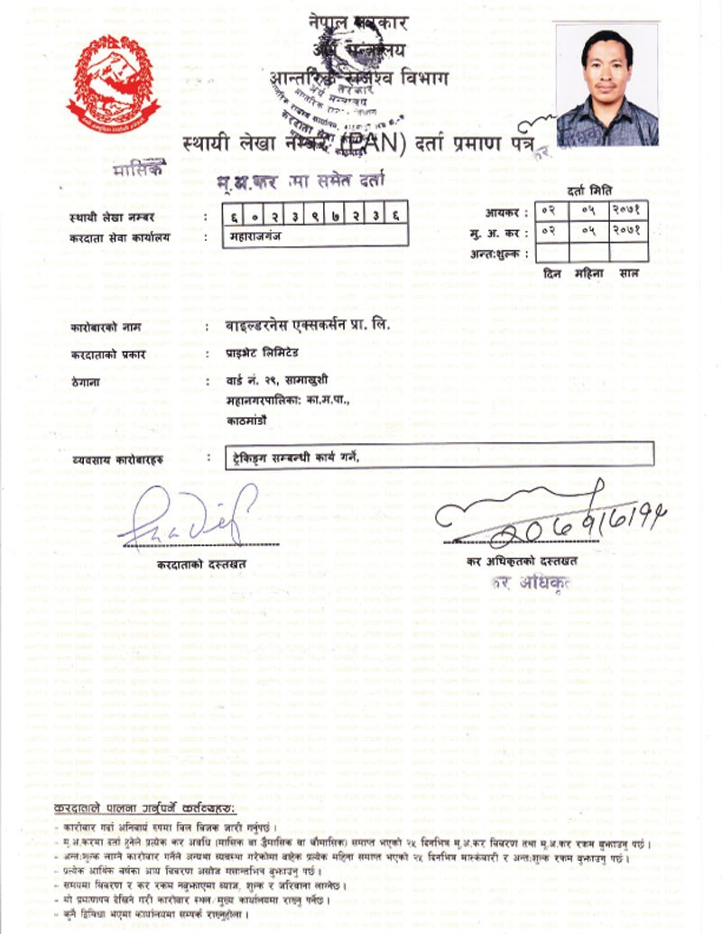 Income Tax Certificate